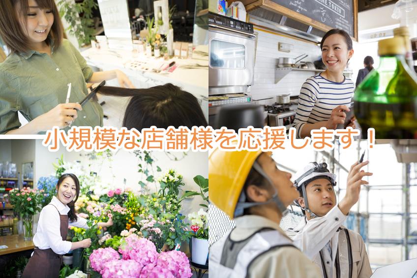 神戸のホームページ制作